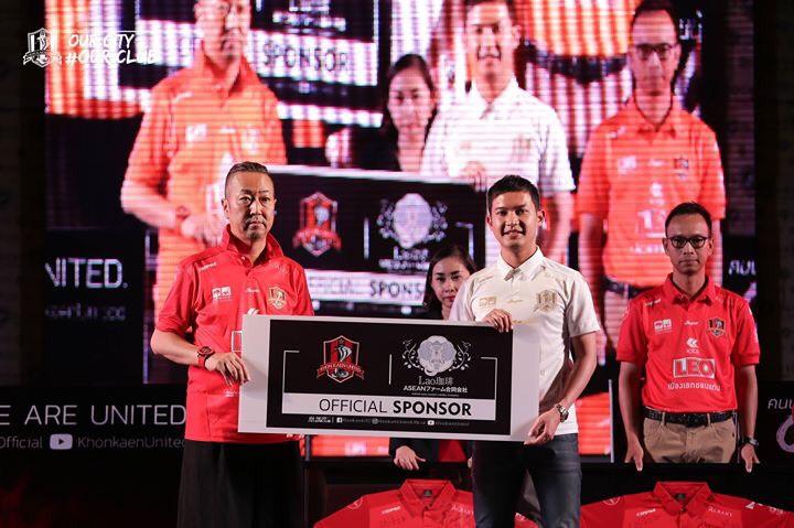 Khon Kaen United Official Facebook Page
