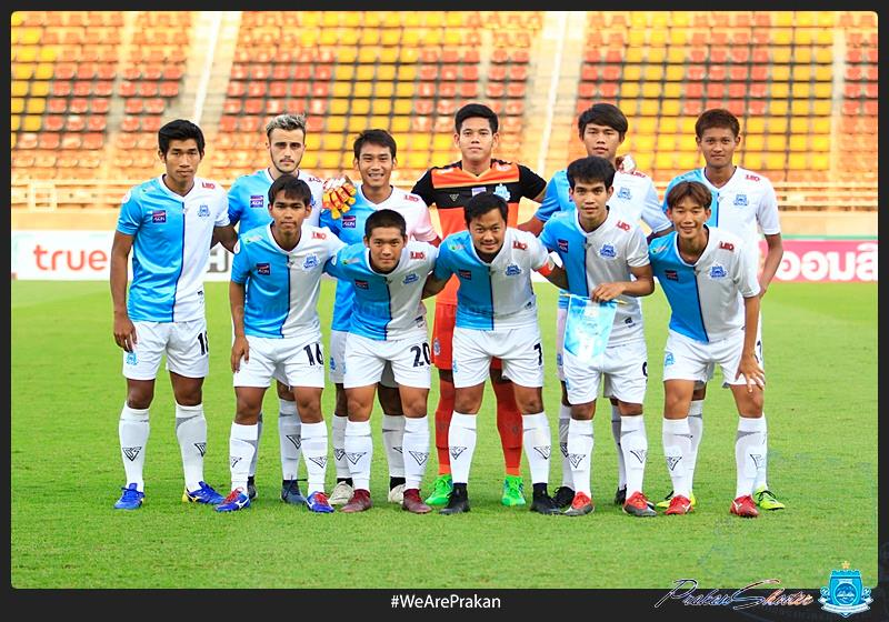 Samutprakan FC Official Facebook Page