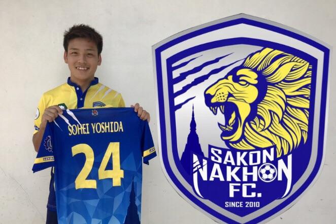 タイリーグで契約を果たした日本人選手
