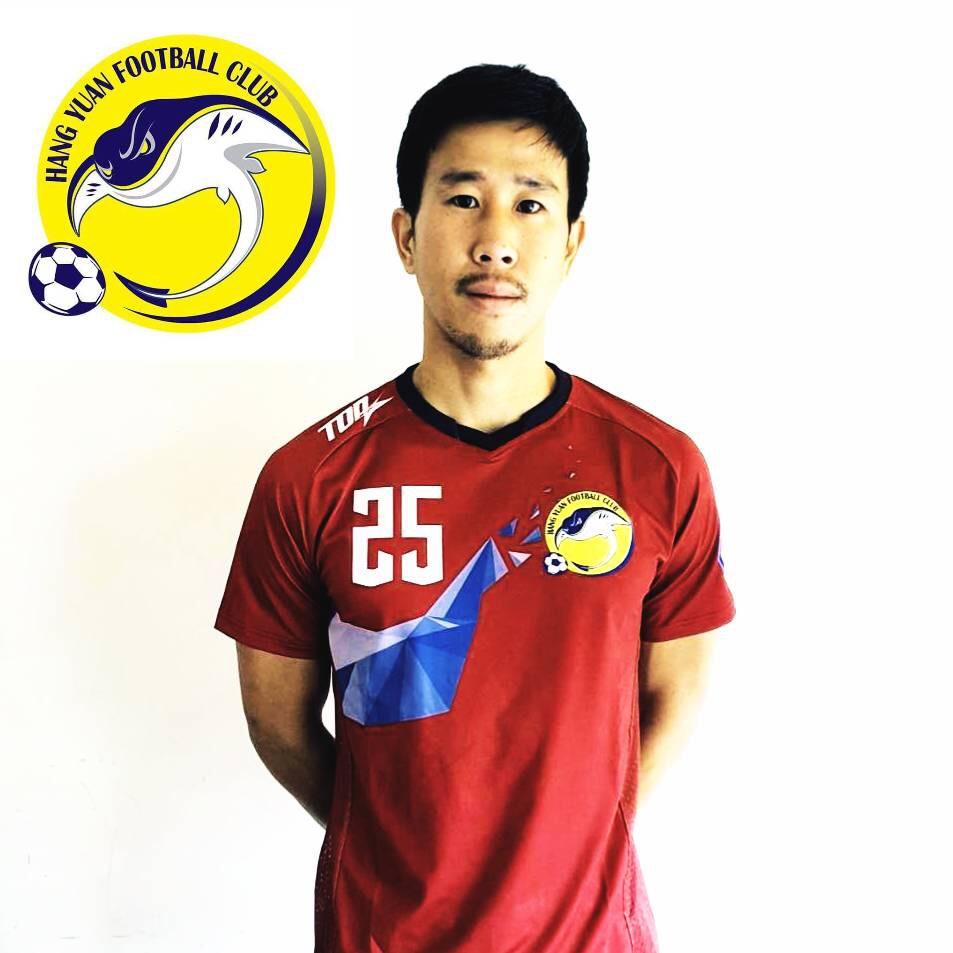 下野淳が航源FC(台湾)と契約致しました | ドバイとタイを拠点に活動 ...