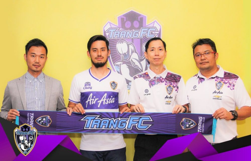 Trang FCと契約した井上哲郎とエージェントの真野浩一